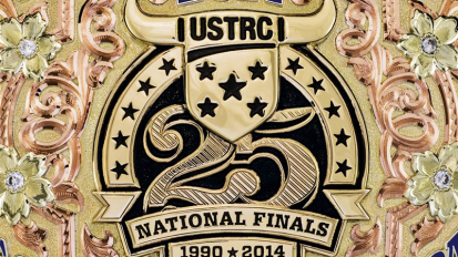 2014 USTRC Finals
